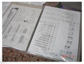 2015 生活:20150708 兒子小學考卷本.JPG