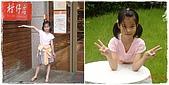 2007 出去走走:2007.06.26- 2、5  柑仔店外.jpg