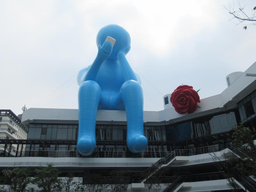 台中軟體園區Dali Art藝術廣場之行:IMG_0275.JPG