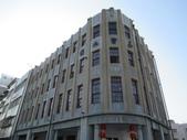 舊三和銀行和哈瑪星貿易商大樓整修新開放之行:IMG_0404.JPG