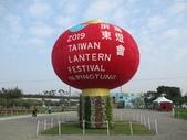 2019屏東熱帶農業博覽會之行:IMG_4417.JPG