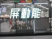 2019台灣設計展.職人町.屏東田徑場.屏東驛站商場之行:IMG_7540.JPG
