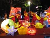 2020高雄燈會藝術節之行:IMG_0272.JPG
