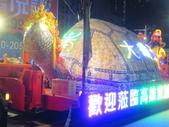 2018高雄燈會藝術節之萬人提燈遊行:IMG_8786.JPG