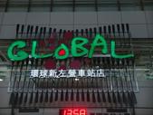 環球購物中心新左營店新開幕之行:1054098168.jpg