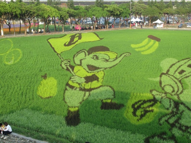 IMG_4597.JPG - 2021屏東熱帶農業博覽會之行