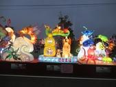 2018台灣燈會在嘉義之行:IMG_8965.JPG