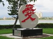 高雄澄清湖景觀木棧道新啟用和圓山大飯店之行:IMG_2168.JPG