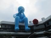 台中軟體園區Dali Art藝術廣場之行:IMG_0280.JPG