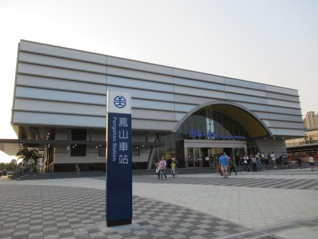 IMG_2706.JPG - 高雄鐵路地下化通車之鳳山站.科工館站.高雄站.美術館站.新左營站行