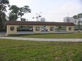 鳳山八仙公園和鳳山溪單車道新整修完工之行:DSC04699.JPG