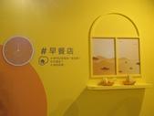 高雄科工館之色廊展行:IMG_9541.JPG