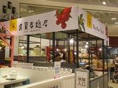 2018.5.30漢神巨蛋購物廣場之行:IMG_9517.JPG