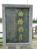 高雄澄清湖景觀木棧道新啟用和圓山大飯店之行:IMG_2089.JPG