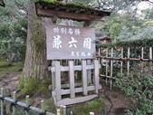 2020.02.14-19日本三溫泉六日遊:DSCN4205.JPG
