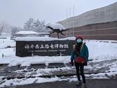 2020.02.14-19日本三溫泉六日遊:IMG_20200218_100817.jpg
