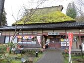 2020.02.14-19日本三溫泉六日遊:DSCN4219.JPG