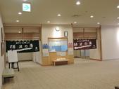 2020.02.14-19日本三溫泉六日遊:DSCN4134.JPG