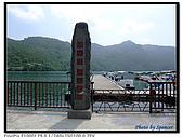 風景拍拍拍:花蓮的名勝-- 鯉魚潭.