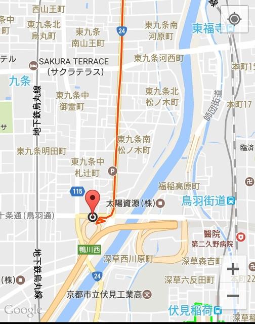 Screenshot_20161220-16592.jpg - 高速巴士
