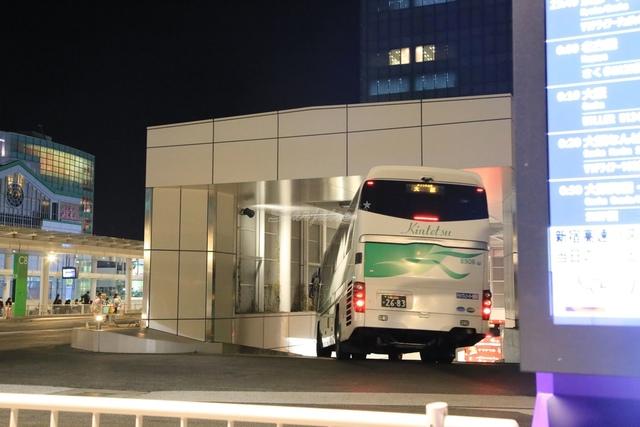 IMG_7650.JPG - 高速巴士