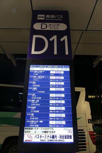 IMG_7648.JPG - 高速巴士