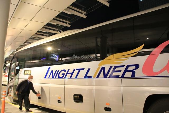 IMG_7652.JPG - 高速巴士