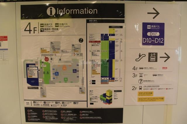 IMG_7640.JPG - 高速巴士