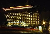 圓山飯店:圓山-001.jpg