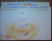 法鼓山水陸法會ppt:DSC_0141.jpg