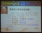 法鼓山水陸法會ppt:DSC_0132.jpg