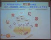 法鼓山水陸法會ppt:DSC_0139.jpg