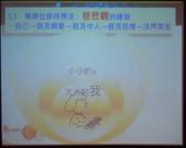 法鼓山水陸法會ppt:DSC_0140.jpg