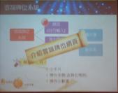 法鼓山水陸法會ppt:DSC_0148.jpg