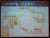 法鼓山水陸法會ppt:DSC_0129.jpg