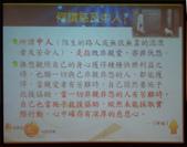 法鼓山水陸法會ppt:DSC_0134.jpg