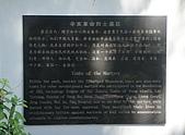 廣州黃花崗七十二烈士陵園 :辛亥革命烈士墓園 -說明