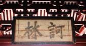 廣州光孝寺:DSC02962