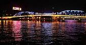 珠江夜遊:鐵橋