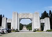 廣州黃花崗七十二烈士陵園 :黃花崗七十二烈士陵園大門
