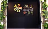 2013國際花藝設計大賽:IMG_1367