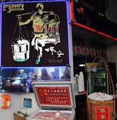 走在台南舊街巷:燒豆花