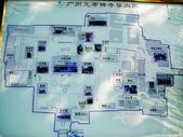 廣州光孝寺:DSC02964
