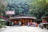 九族文化村:IMG_1233