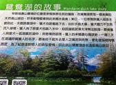 福壽山農場 - 2020:IMG_4825