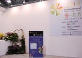 2013國際花藝設計大賽:IMG_1366