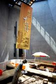 十三行博物館:IMG_2431