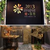 2013國際花藝設計大賽:相簿封面