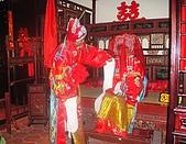 泉州 閩台緣博物館:掀起妳的蓋頭來