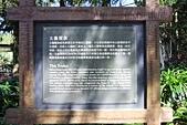 九族文化村:IMG_1203